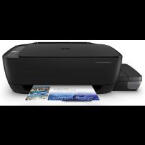 Impressora HP Smart Tank 455 Wi-Fi (Multifunções)